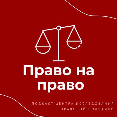 Маслихат г. Алматы как институт гражданского общества. Разговор с депутатом